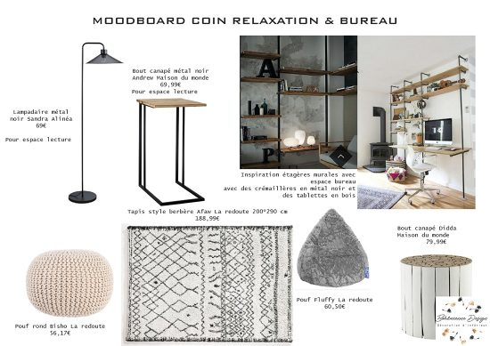 planche mobilier coin relaxation